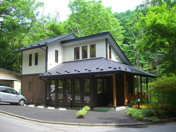 三笠パーク別荘地管理事務所まで約2.5km