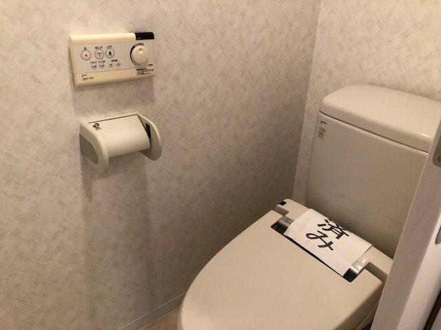 温水洗浄便座付きのトイレ。交換済み。
