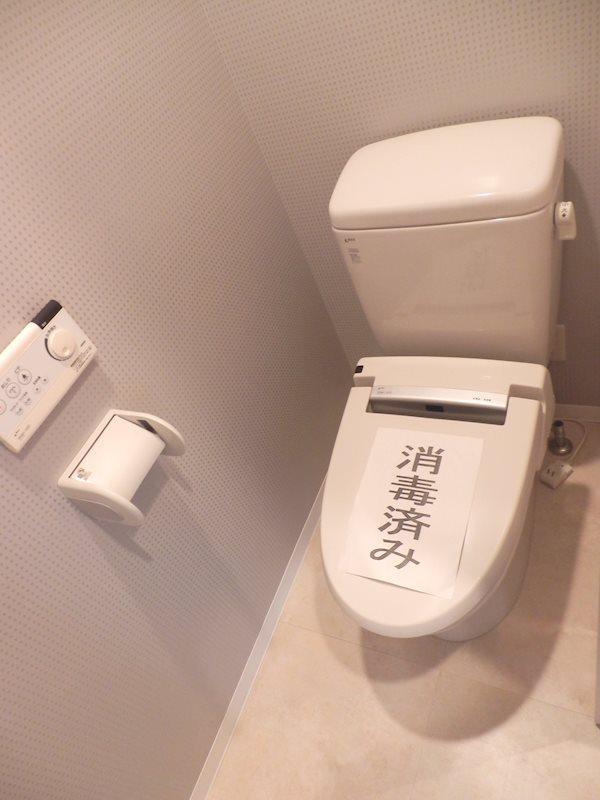 ウオシュレットと付トイレ
