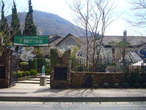 仙石原には観光施設が充実しています。別荘を拠点としてじっくり観光されてみてはいかがでしょう。