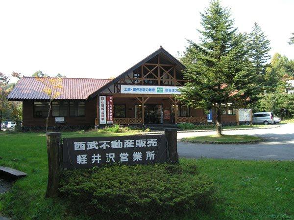 千ヶ滝管理事務所。(任意管理)約760m(徒歩約10分)老舗ならではの管理体制には定評があります。