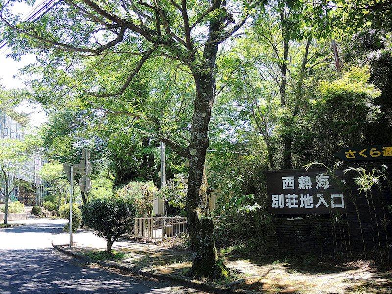 閑静な別荘地「西熱海別荘地」で拘りの住まいを建てませんか。