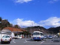 【最寄駅】JR線函南駅が最寄り駅です。対象地まで約10㎞。函南駅からシャトルバルも出ております。