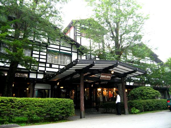 1.6Km南の「万平ホテル」でのお食事も楽しみです。