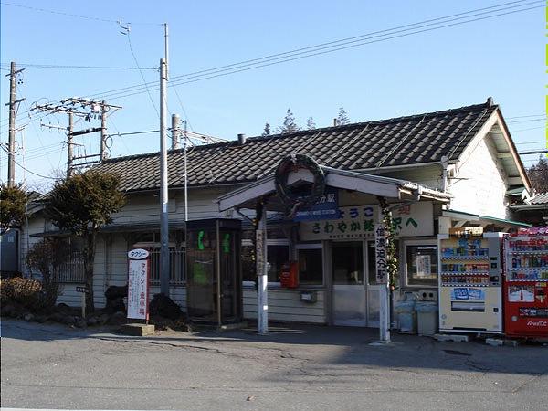 信濃追分駅まで約3.8km。