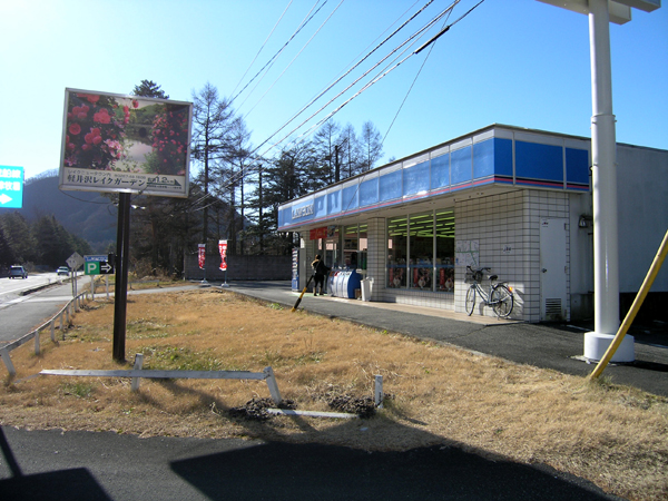 碓井ICからはローソン南軽井沢店を目印に、別荘地への入口です。