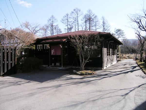 別荘地への道の途中、押立茶房は朝食や珈琲スポットです。