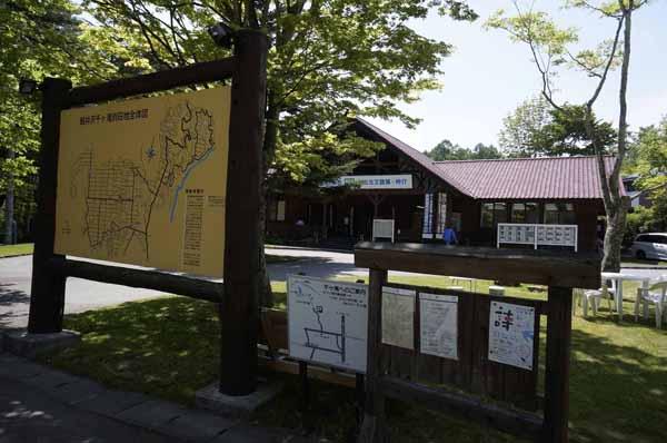 千ヶ滝管理事務所(約4.1km)