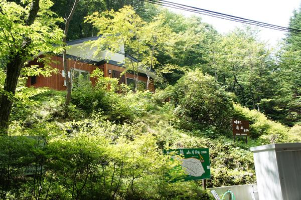 五洋離山別荘地の管理事務所です。