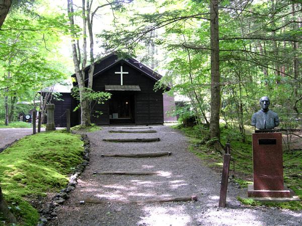 軽井沢ショー記念礼拝堂まで車で約9分(約4.3km)軽井沢で最も古い教会です。