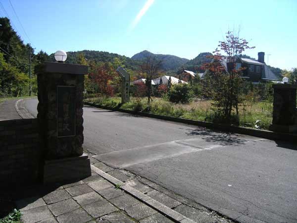 丸紅別荘地入口。広い舗装道路で通年利用しやすい別荘地です。