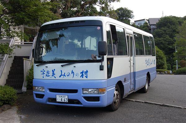 宇佐美駅まで送迎と分譲地内の巡回バス